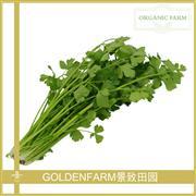 小芹菜 300g [有机种植]