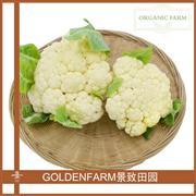 花菜(白) 400g [有机方式种植]